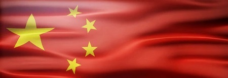 China Social Credit Score
